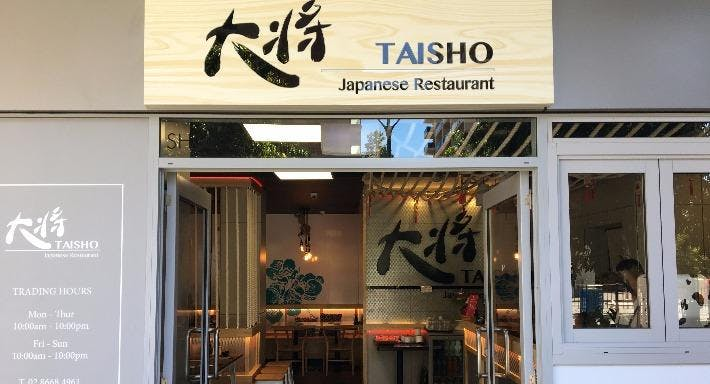 Taisho Japanese Restaurant Sydney image 2