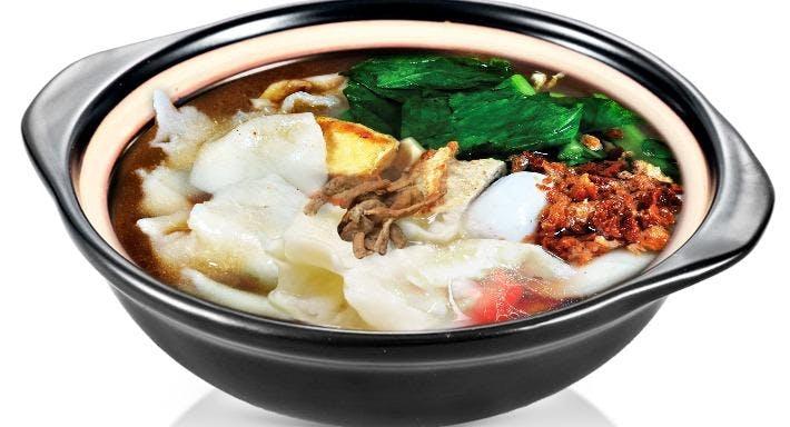 Yuan Vegetarian Bistro Singapore image 2