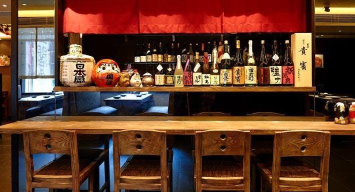 Ronin Japanese Cuisine 浪人日本料理 - Wan Chai