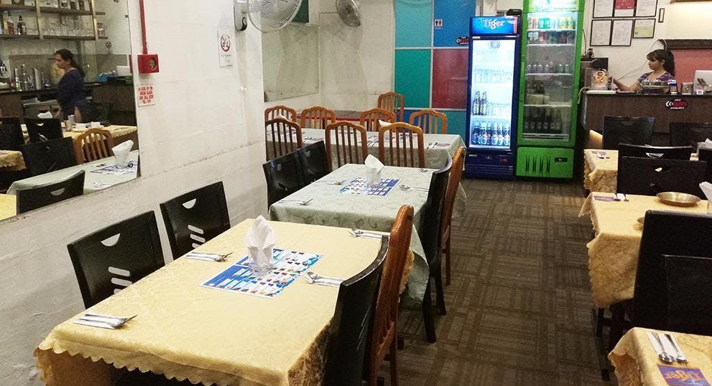 New Everest Kitchen Singapore image 1