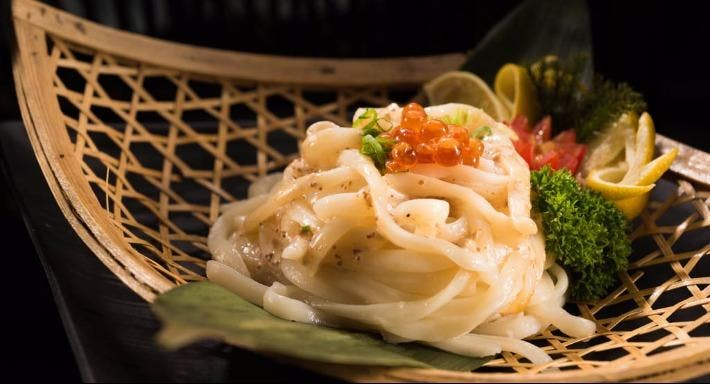 Umi Japanese Restaurant 瀛舍 Hong Kong image 6