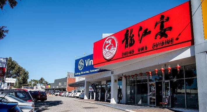 Chung Hwa Cuisine Perth image 3