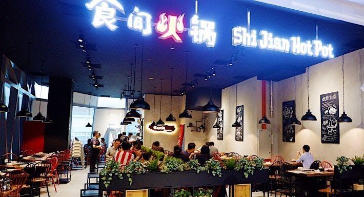 Shi Jian Hotpot - 食间火锅 JCUBE Singapore image 3