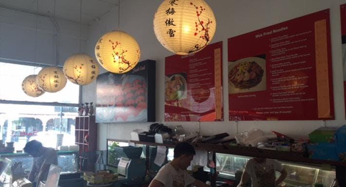 Sushi Link Melbourne image 3