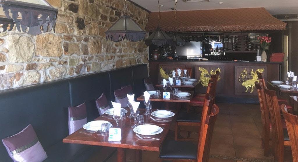 Thai Ayuthaya Kelvin Grove Restaurant Brisbane image 1