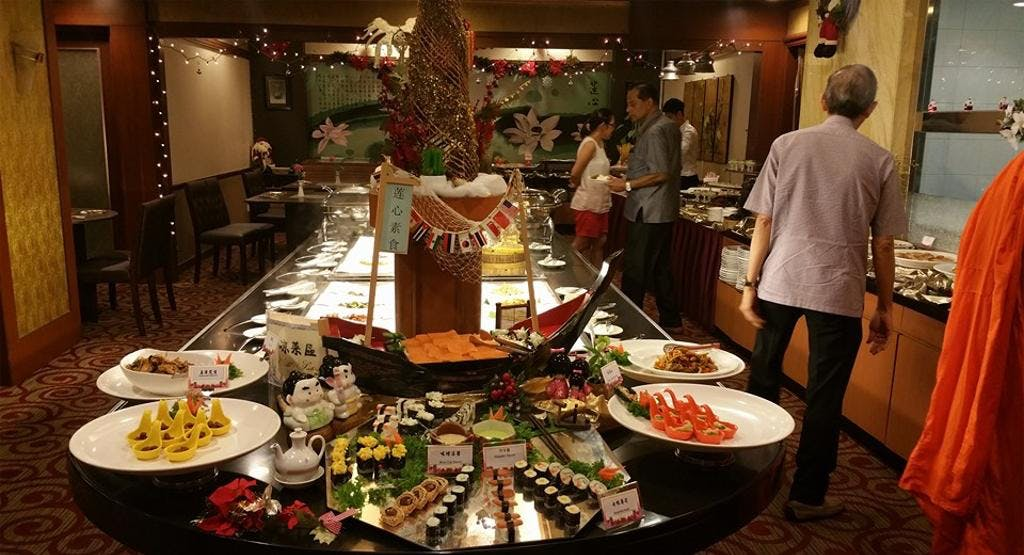 Lotus Vegetarian Restaurant Singapore image 1