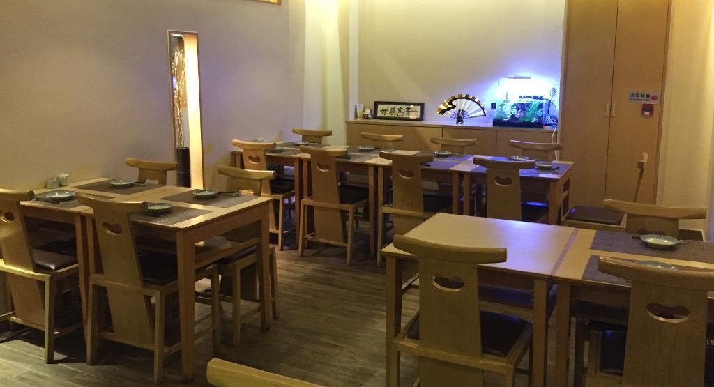 Kamigishi Restaurant 上岸料理 Hong Kong image 1