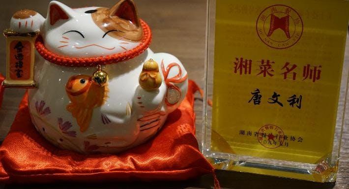 Guo Se Tian Xiang