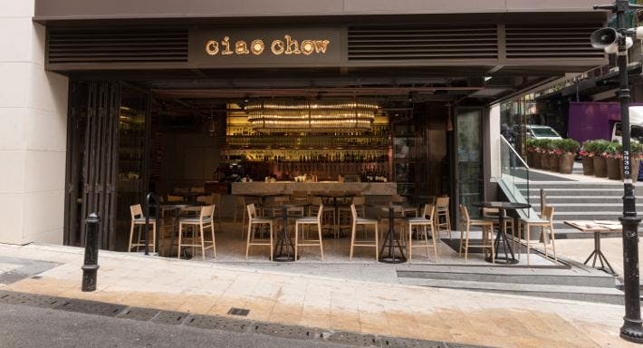 Ciao Chow Hong Kong image 2