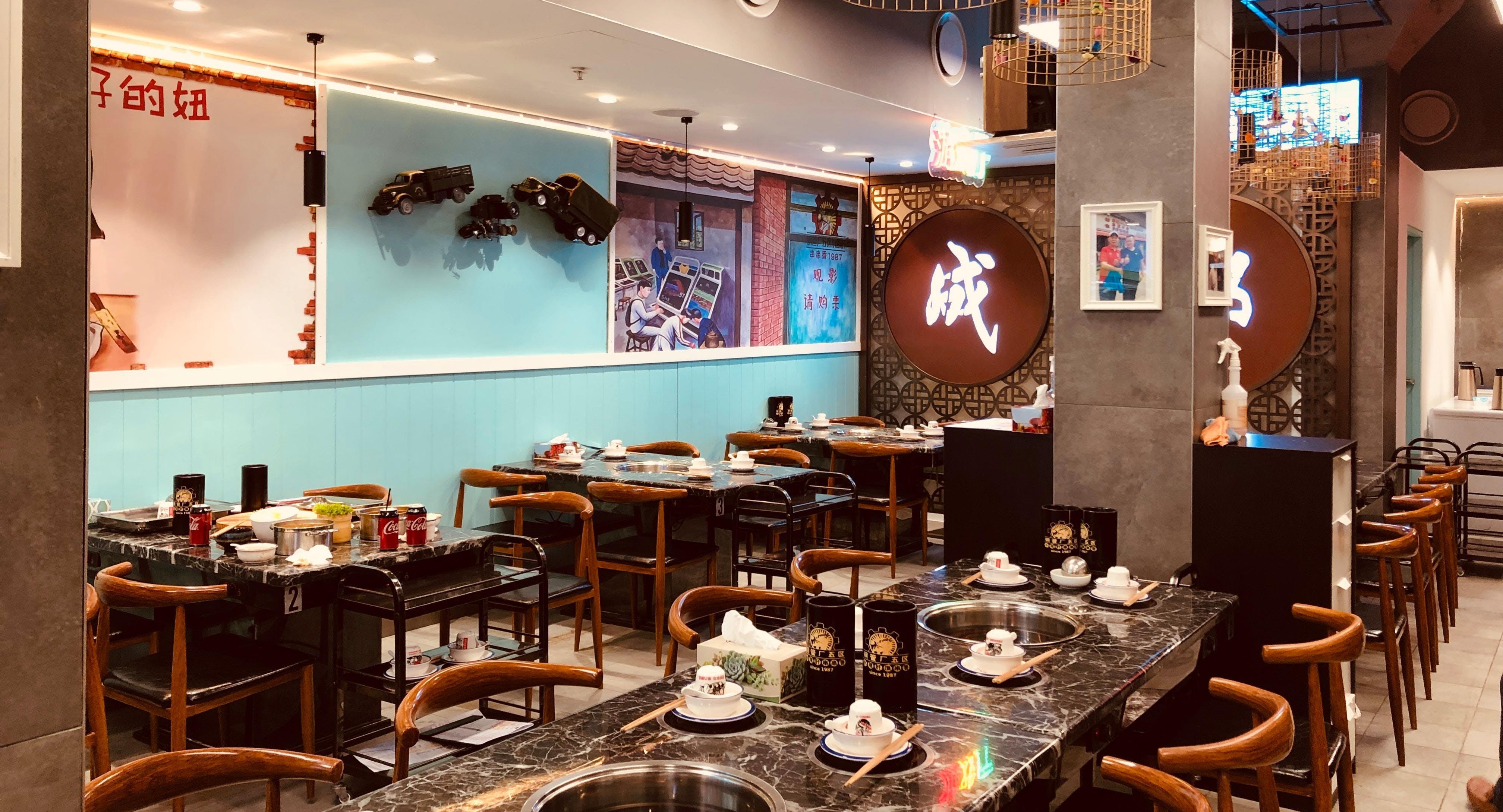 Photo of restaurant Chuan Chuan Hot Pot-Sydney 钢管厂五区小郡肝 in Sydney CBD, Sydney
