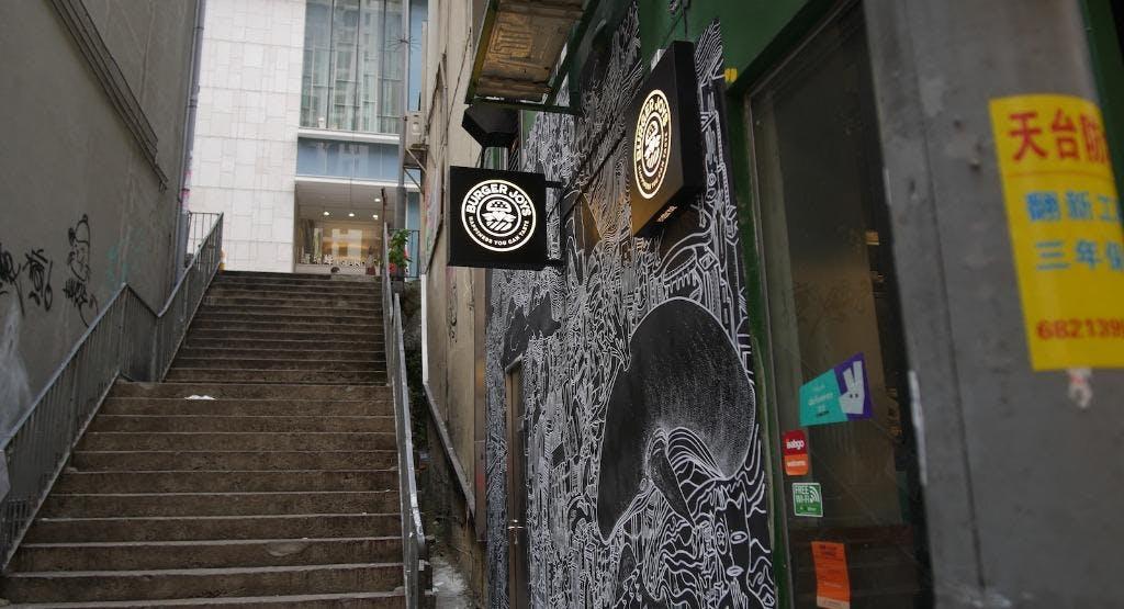 Burger Joys - Wan Chai Hong Kong image 1