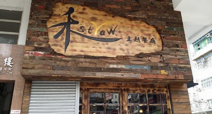 Straw Grass Cafe 禾稈草主題餐廳