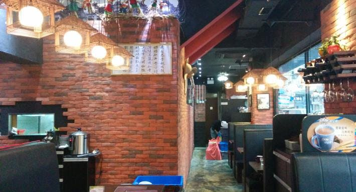 Straw Grass Cafe 禾稈草主題餐廳 Hong Kong image 4
