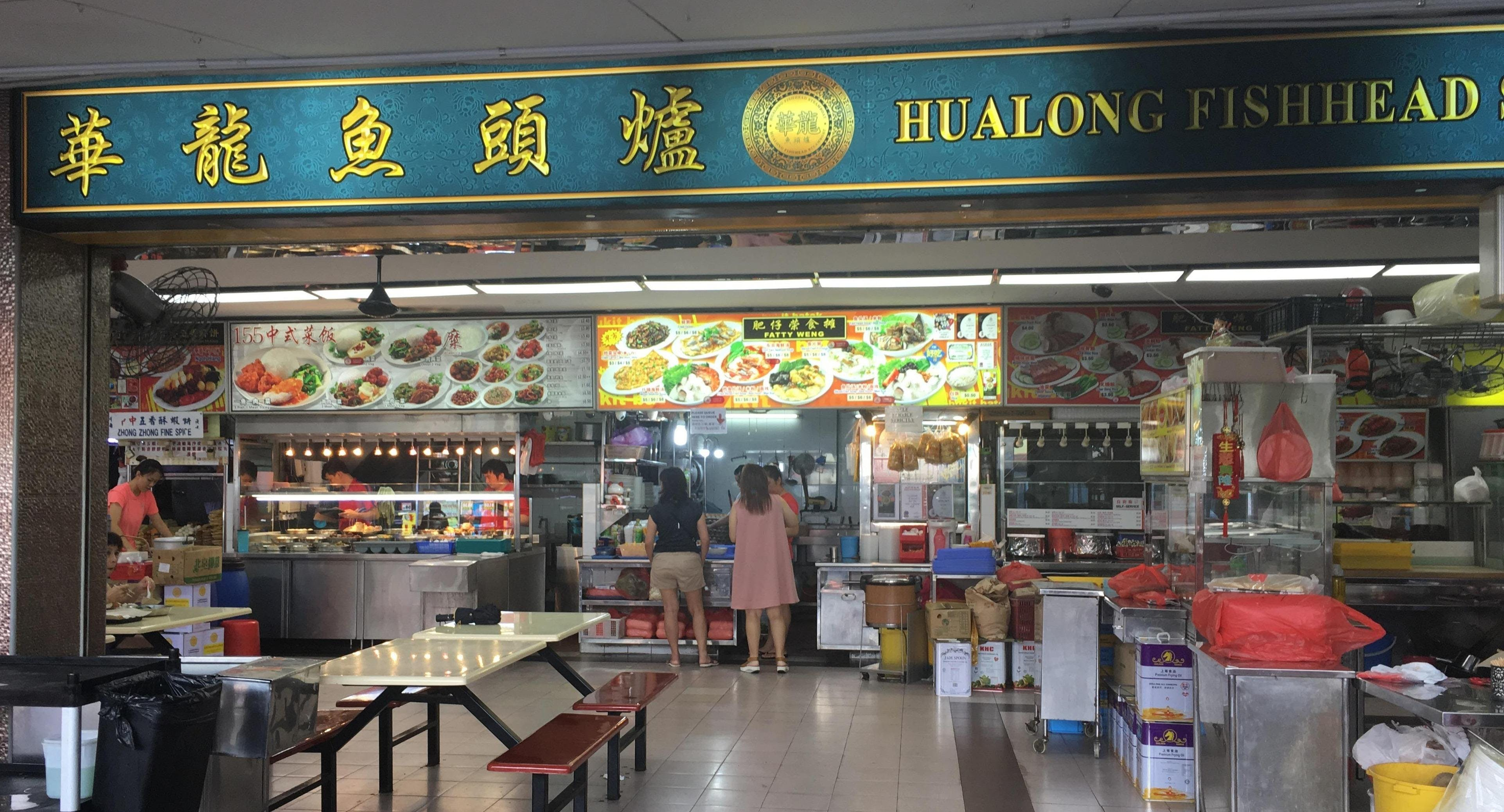 Hualong Fishhead Steamboat - Ang Mo Kio
