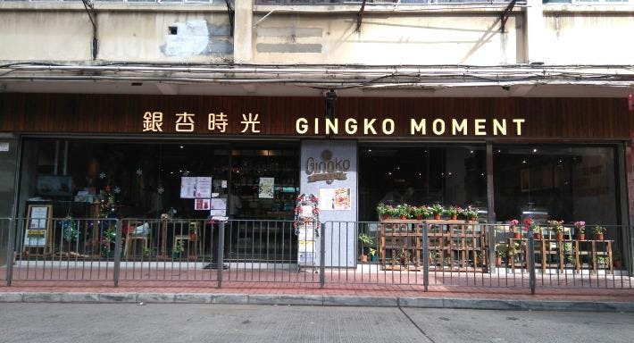Gingko Moment Hong Kong image 2