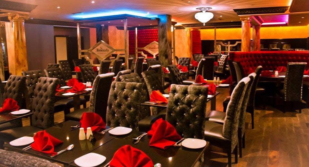 Jinnah Restaurant - York York image 1