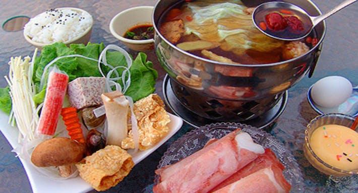 Jing Jun Ge Restaurant