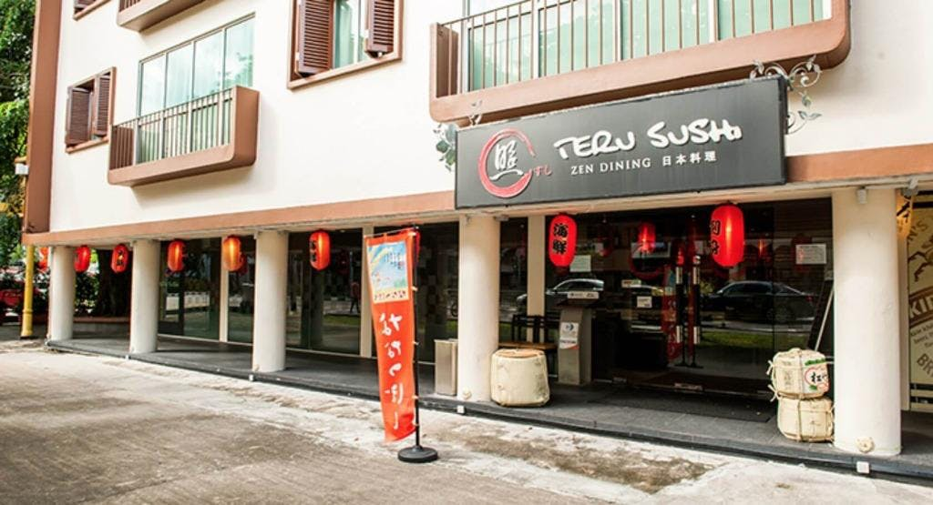Teru Sushi Singapore image 1