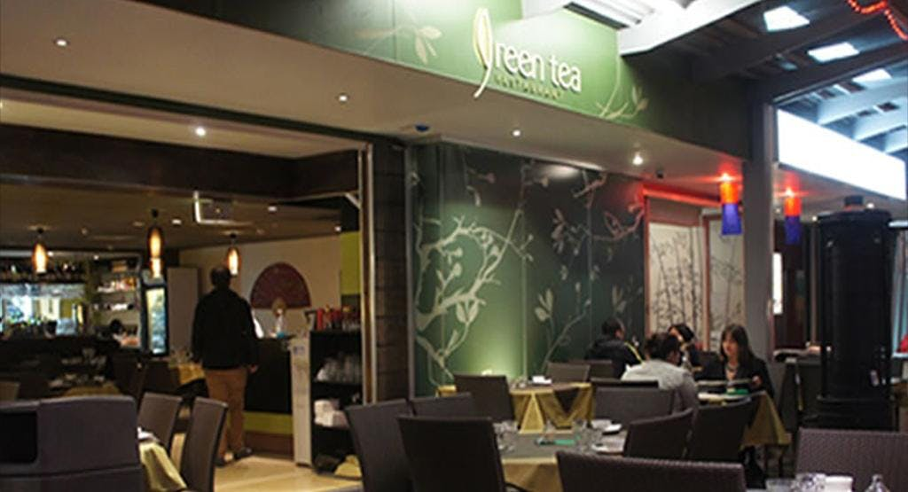 Green Tea Restaurant Brisbane image 1