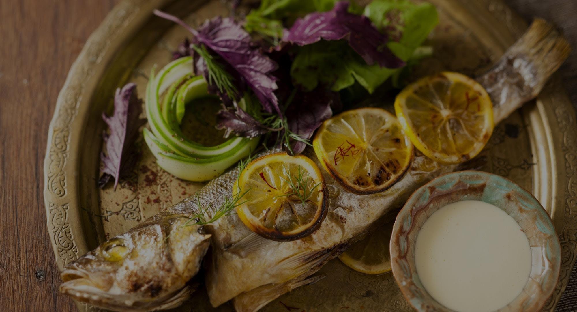 Turks Mediteraans  Restaurant Agam