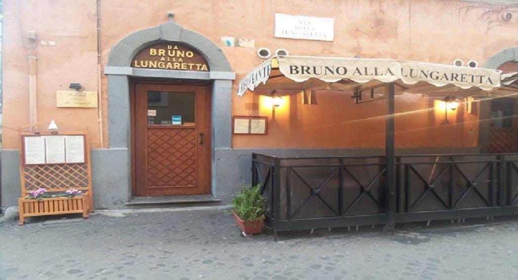 Bruno alla Lungaretta Roma image 1