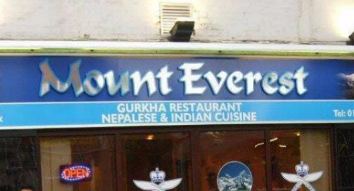 Mount Everest Gurkha Derby image 2