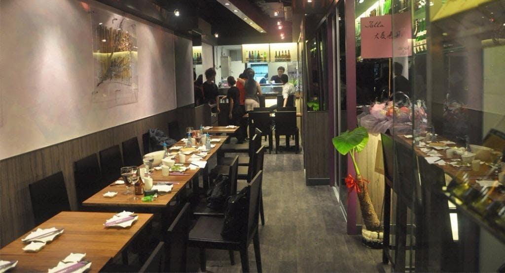 Takka Fusion Japanese Cuisine Hong Kong image 1