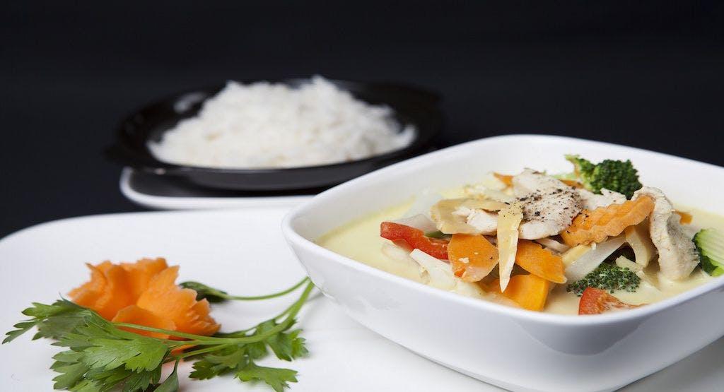 SAPA Cuisine Du Vietnam Hamburg image 1