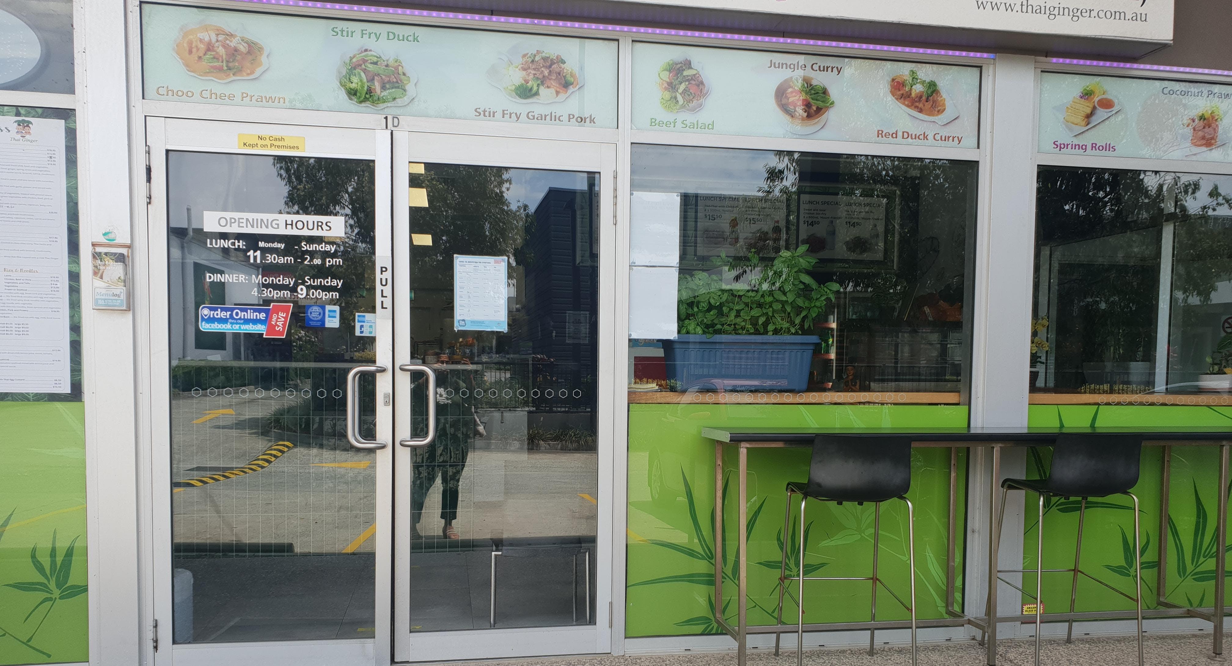 Photo of restaurant Thai Ginger in North Lakes, Brisbane