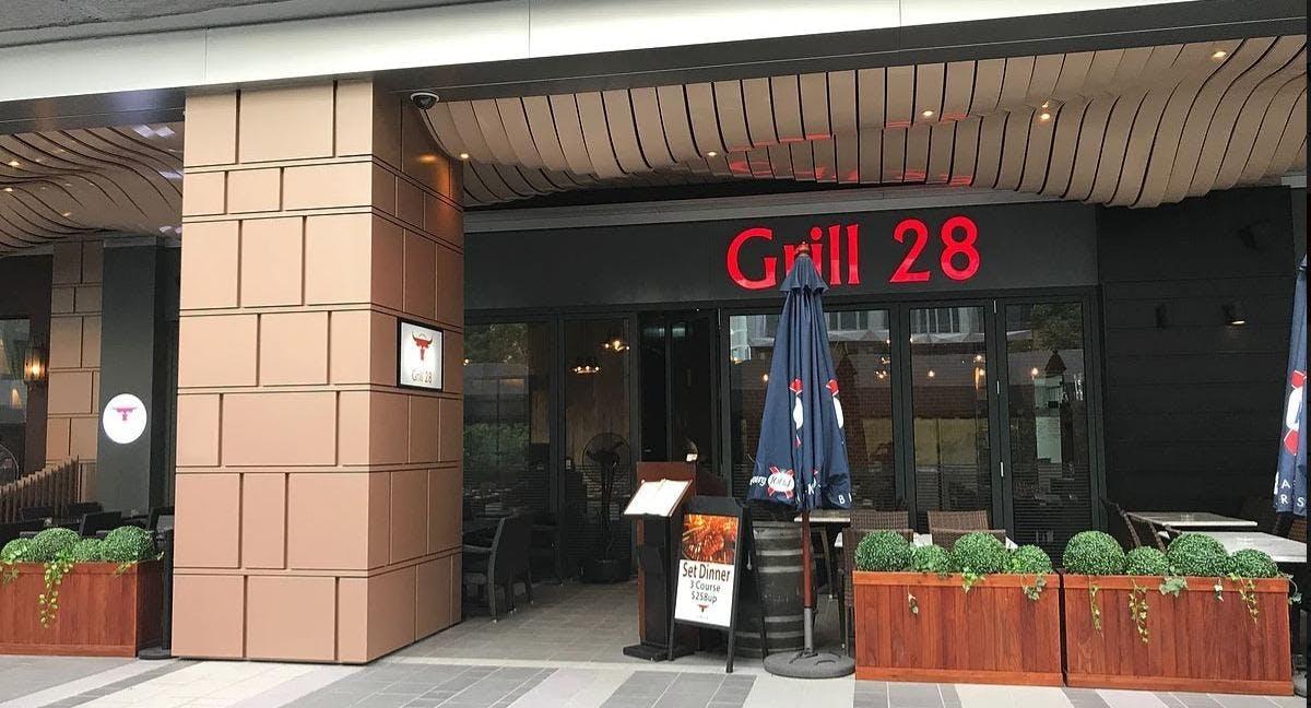 Grill 28 Hongkong image 2