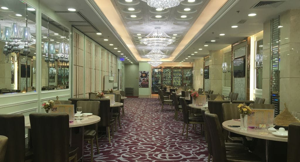 Cheung Fat Seafood Restaurant - 長發海鮮酒家- 鰂魚涌店 Hong Kong image 1