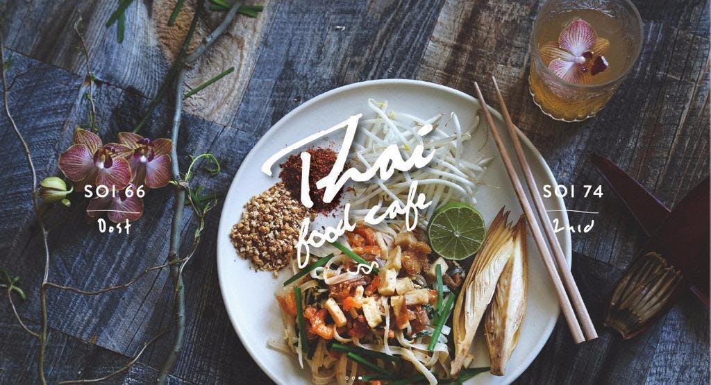 SOI74 - Thai Food Café Amsterdam image 1