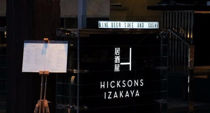 Hicksons Izakaya Sydney image 3