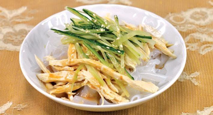 叙滿庭 China Kitchen Hong Kong image 6