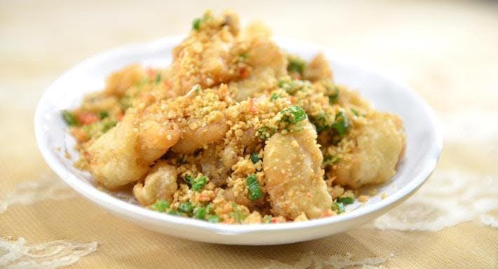 叙滿庭 China Kitchen Hong Kong image 7