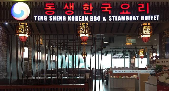 Teng Sheng Korean BBQ & Steamboat Buffet - Sembawang Singapore image 6