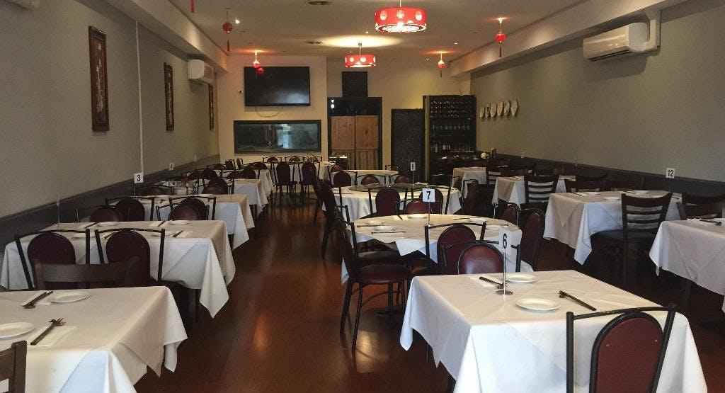 Xing Restaurant Melbourne image 1