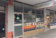Xing Restaurant