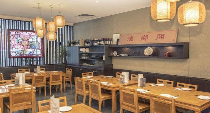 Spicy Fish Restaurant Melbourne image 1