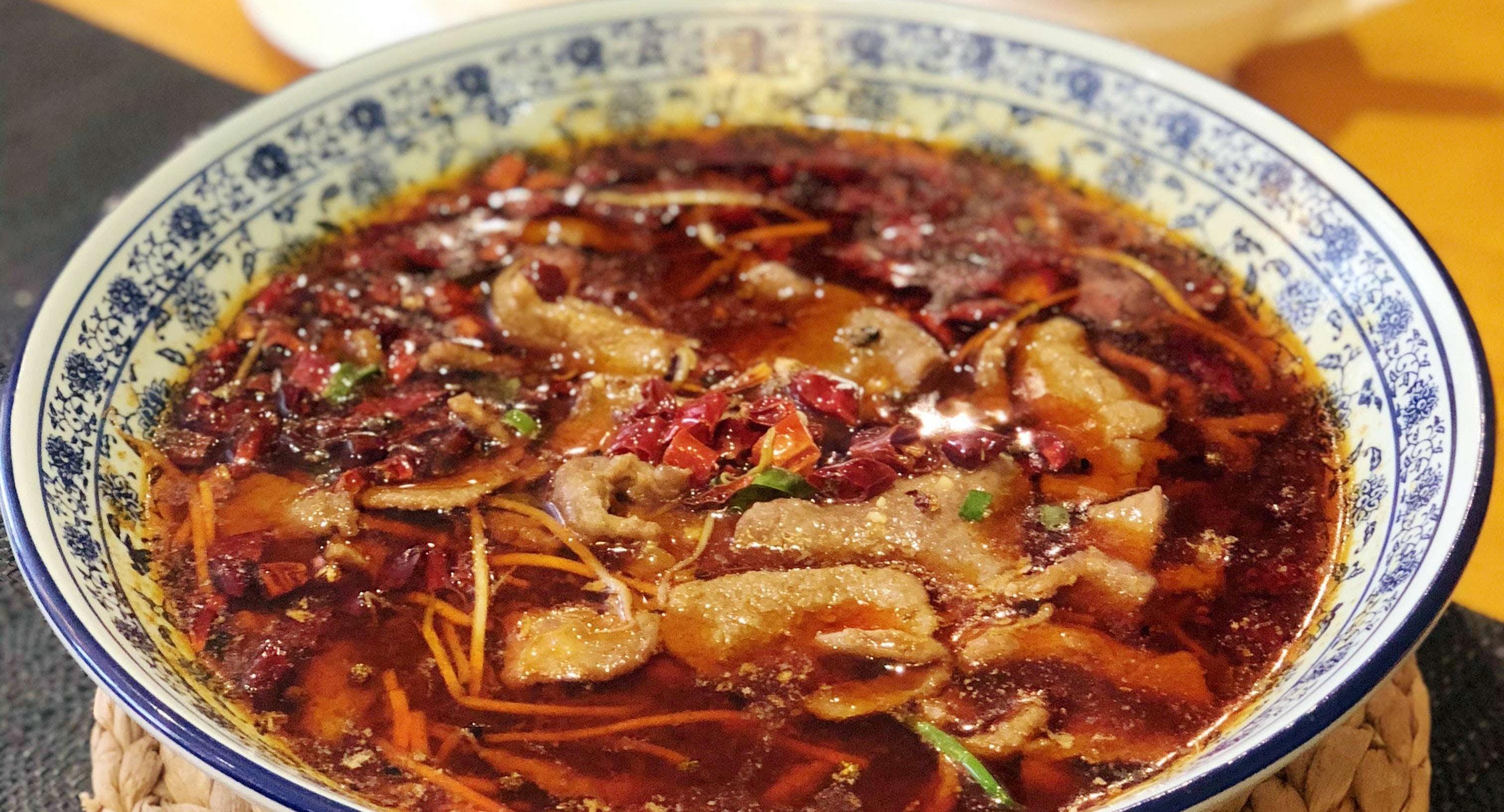 Spicy Fish Restaurant