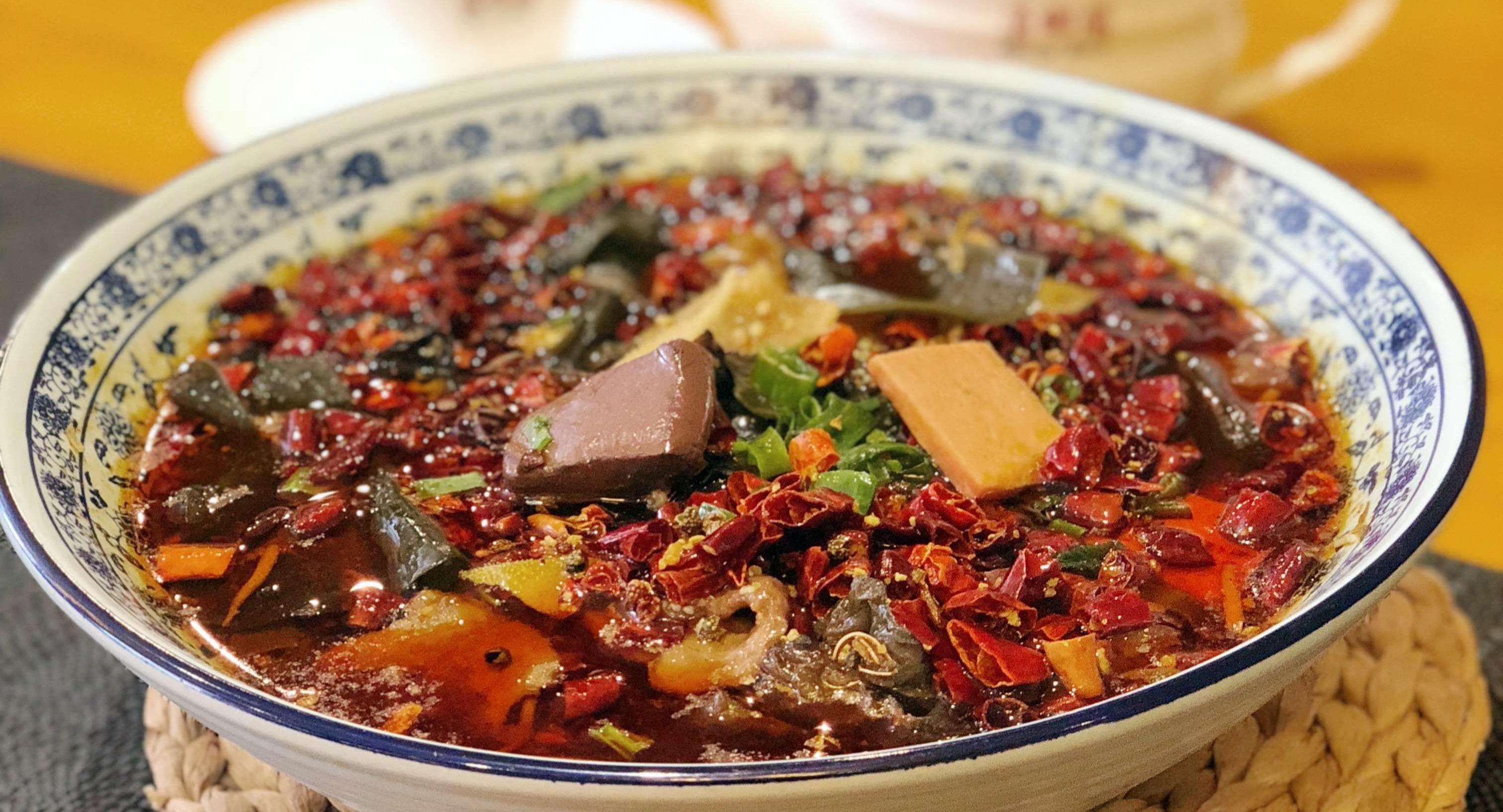 Spicy Fish Restaurant Melbourne image 2