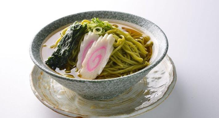 Megumi Japanese Restaurant - Sunset Way Singapore image 9