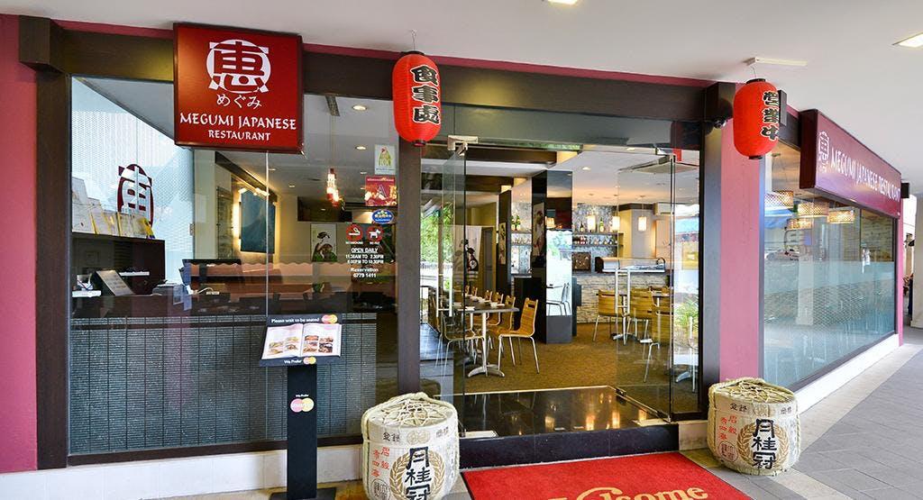 Megumi Japanese Restaurant - Sunset Way Singapore image 1