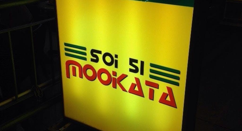 Soi 51 Mookata - Yishun