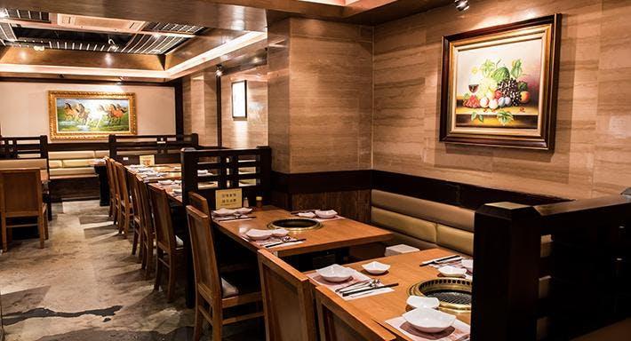 Korean Inn Restaurant 高麗軒韓國料理