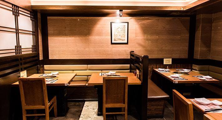 Korean Inn Restaurant 高麗軒韓國料理 Hong Kong image 4