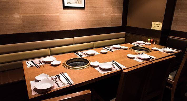 Korean Inn Restaurant 高麗軒韓國料理 Hong Kong image 5