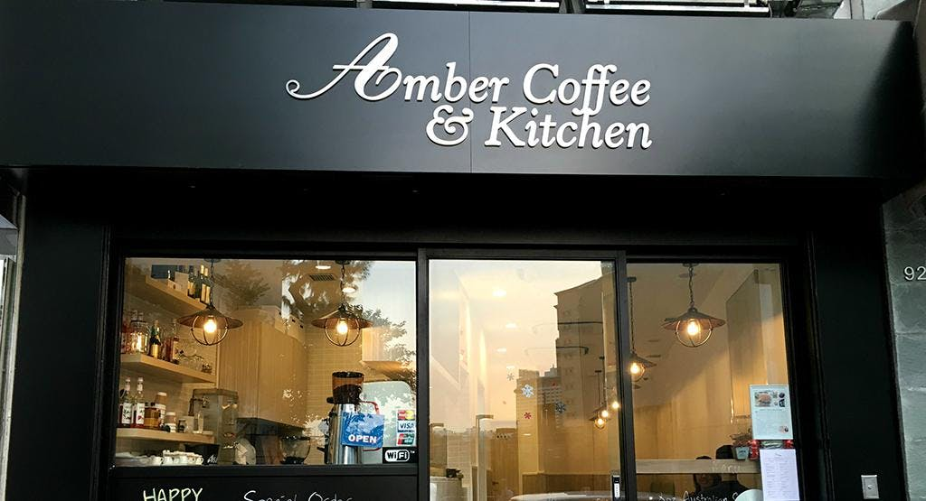Amber Coffee & Kitchen Hong Kong image 1