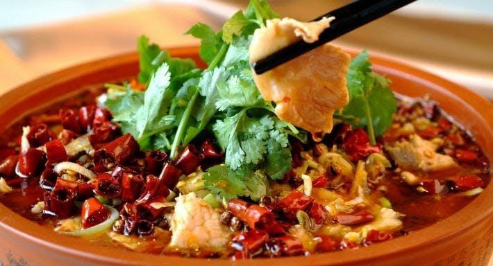 Momo Chinese Cuisine Singapore image 3