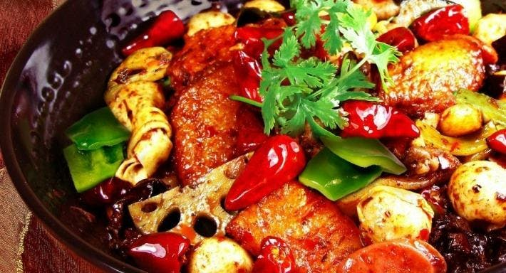 Momo Chinese Cuisine